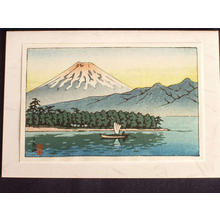 Kawase Hasui: Mountain Lake - Japanese Art Open Database