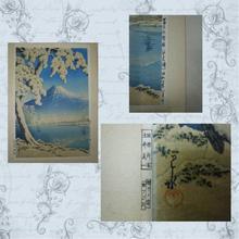 Kawase Hasui: Mt Fuji After Snow at Tagonoura Bay — 富士の雪渓(田子の浦 - Japanese Art Open Database