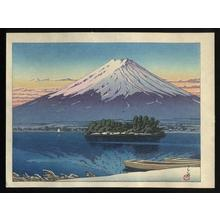 Kawase Hasui: Mt Fuji reflected in Lake Kawaguchi - Japanese Art Open Database