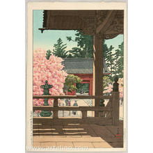 Kawase Hasui: Myohonji Temple - Japanese Art Open Database