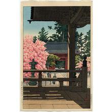 Kawase Hasui: Myohonji Temple - Japanese Art Open Database