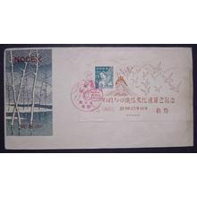 Kawase Hasui: Nagano Communications Exhibition — 長野逓信展 - Japanese Art Open Database