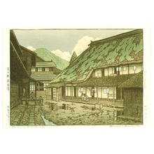 Kawase Hasui: Namari Spa — 岩手県鉛温泉 - Japanese Art Open Database