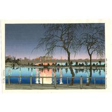 Kawase Hasui: Night at the Pond Edge- Shinobazu Pond — 夜の池畔(不忍池) - Japanese Art Open Database