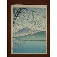 Kawase Hasui: Nishi Izu, Kisho no Fuji - Japanese Art Open Database