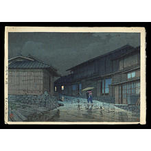 川瀬巴水: Nissaka in Rain, Nissaka on Tokaido - Japanese Art Open Database