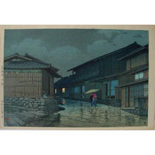 Kawase Hasui: Nissaka in Rain, Nissaka on Tokaido - Japanese Art Open Database