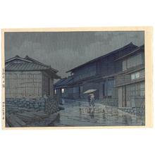 Kawase Hasui: Nissaka in Rain, Nissaka on Tokaido - Japanese Art Open Database