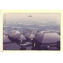 川瀬巴水: Okada, Oshima - Japanese Art Open Database