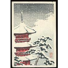 Kawase Hasui: Pagoda in Snow - Japanese Art Open Database