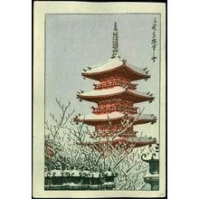 川瀬巴水: Pagoda in Snow - Japanese Art Open Database