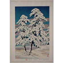 Kawase Hasui: Pine Tree After Snow - Japanese Art Open Database