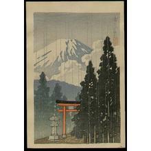 川瀬巴水: Rain at Mt Fuji — 雨ノ富士 - Japanese Art Open Database
