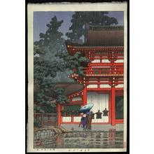 川瀬巴水: Rain at Katsuga Shrine- Kasuga - Japanese Art Open Database