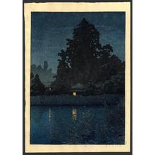 Kawase Hasui: Rain at Omiya - Japanese Art Open Database