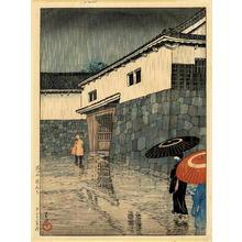 Kawase Hasui: Rain at Uchi-Yamashita, Okayama - Japanese Art Open Database
