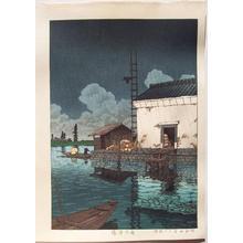 川瀬巴水: Rain at Ushibori - Japanese Art Open Database