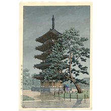 川瀬巴水: Rain in Nara- The Kofuku Pagoda - Japanese Art Open Database