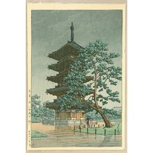 Kawase Hasui: Rain in Nara- The Kofuku Pagoda - Japanese Art Open Database