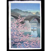 Kawase Hasui: SPRING EVENING AT KINTAIKYO BRIDGE - Japanese Art Open Database