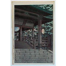 川瀬巴水: Staircase To Tanigumi Shrine - Japanese Art Open Database