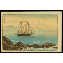 Kawase Hasui: Sailboat at Yashima - Japanese Art Open Database