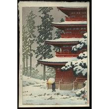 Kawase Hasui: Saishoin Pagoda-Temple in Snow, Hirosaki - Japanese Art Open Database