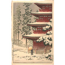 川瀬巴水: Saishoin Pagoda-Temple in Snow, Hirosaki - Japanese Art Open Database