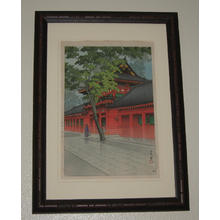 Kawase Hasui: Sanno Shrine After Rain - Japanese Art Open Database