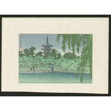 Kawase Hasui: Sarasawa Pond in Nara - Japanese Art Open Database