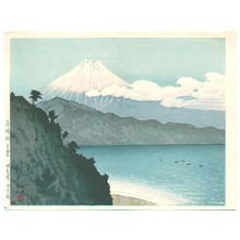 川瀬巴水: Satta Toge no Fuji- Mt Fuji seen from Satta Pass - Japanese Art Open Database