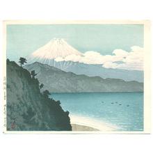 川瀬巴水: Satta Toge no Fuji- Mt Fuji seen from Satta Pass - Japanese Art Open Database