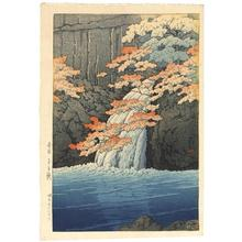 Kawase Hasui: Senju Waterfall, Akame - Japanese Art Open Database