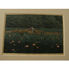 川瀬巴水: Shiba Benten Pond - Japanese Art Open Database