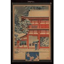 川瀬巴水: Shinto Shrine of Kasuga at Nara - Japanese Art Open Database