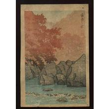 Kawase Hasui: Shiobara no Aki - Japanese Art Open Database