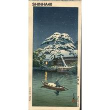 Kawase Hasui: Snow at Funabori - Japanese Art Open Database