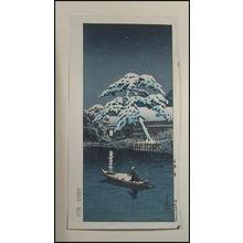 Kawase Hasui: Snow at Funabori - Japanese Art Open Database