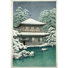 川瀬巴水: Snow at Ginkakuji Temple - Japanese Art Open Database