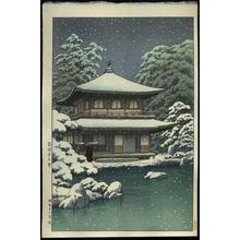 Kawase Hasui: Snow at Ginkakuji Temple - Japanese Art Open Database