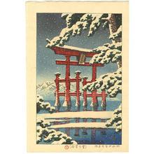 Kawase Hasui: Snow at Miyajima — 雪の宮嶋 - Japanese Art Open Database