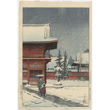 Kawase Hasui: Snow at Nezugongen Shrine — Nezu Gongen no Yuki - Japanese Art Open Database