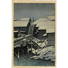 川瀬巴水: Snow at Sekiguchi - Japanese Art Open Database