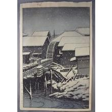 川瀬巴水: Snow at Sekiguchi - Japanese Art Open Database
