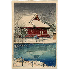 Kawase Hasui: Snow at Shinobazu Benten Shrine - Japanese Art Open Database