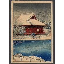 川瀬巴水: Snow at Shinobazu Benten Shrine - Japanese Art Open Database