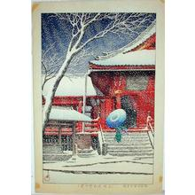 川瀬巴水: Snow at Ueno, Kiyomizudo - Japanese Art Open Database