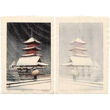 Kawase Hasui: Snow at Ueno Toshogu Shrine - Japanese Art Open Database