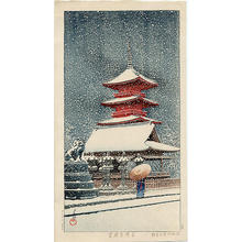 Kawase Hasui: Snow at Ueno Toshogu Shrine- Mitsugiri - Japanese Art Open Database
