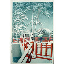 川瀬巴水: Snow at Yagumobashi Bridge, Nagata — Kobe Nagata Jinja Yagumobashi - Japanese Art Open Database